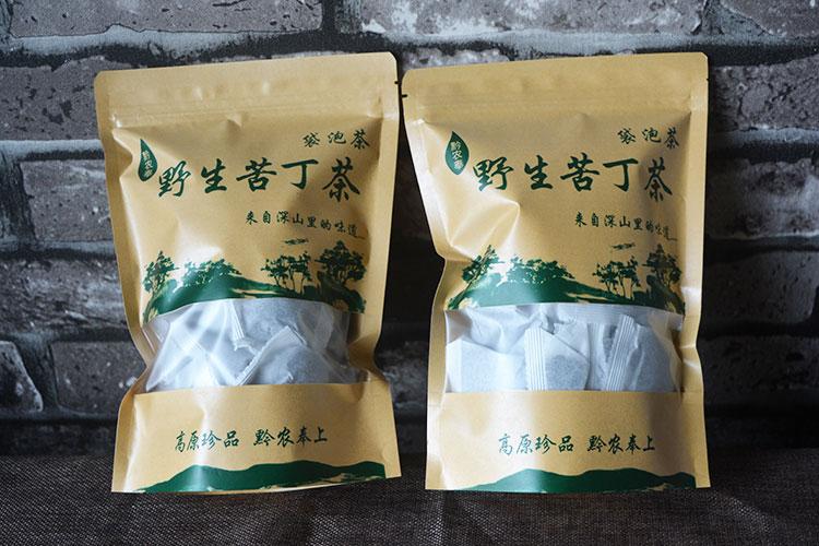 黔农奉苦丁茶