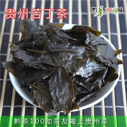 贵州苦丁茶